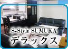 希少物件、ビジネスに便利な浦添にある「S-Style SUMUKA デラックス」