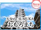 S-Style赤嶺駅