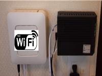 Wi-Fi完備でインターネット使い放題!